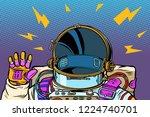 spacesuit astronaut  hello... | Shutterstock .eps vector #1224740701