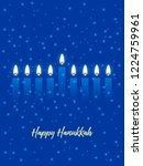 hanukkah greeting card with... | Shutterstock .eps vector #1224759961