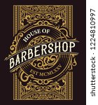 barber shop label  western style | Shutterstock .eps vector #1224810997