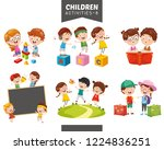 vector illustration of children ... | Shutterstock .eps vector #1224836251