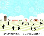 illustration of ancient city... | Shutterstock .eps vector #1224893854