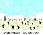 illustration of ancient city... | Shutterstock .eps vector #1224893854
