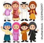 set of arab and muslim...   Shutterstock .eps vector #1224942097