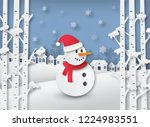 christmas greeting card with... | Shutterstock .eps vector #1224983551