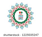 china pakistan economic...   Shutterstock .eps vector #1225035247
