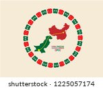 china pakistan economic...   Shutterstock .eps vector #1225057174