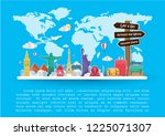flag luggage travel around the... | Shutterstock .eps vector #1225071307