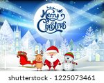 pictures of santa claus and... | Shutterstock .eps vector #1225073461