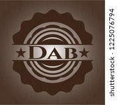 dab wood icon or emblem | Shutterstock .eps vector #1225076794