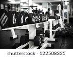 gym | Shutterstock . vector #122508325