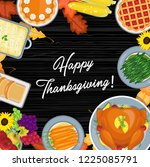 thanksgiving meal on the table. ... | Shutterstock .eps vector #1225085791