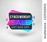cyber monday sale sticker.... | Shutterstock .eps vector #1225103431
