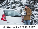 driver standing next to car on... | Shutterstock . vector #1225117927