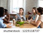diverse multi ethnic students... | Shutterstock . vector #1225118737