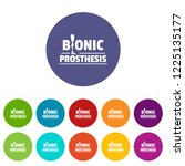 bionic prosthesis icons color... | Shutterstock .eps vector #1225135177