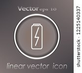 illustration of vector icons... | Shutterstock .eps vector #1225140337