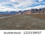 wild field highway    Shutterstock . vector #1225158937