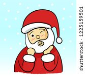 santa claus. smiling cartoon... | Shutterstock .eps vector #1225159501