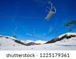 ski resort on the aran valley... | Shutterstock . vector #1225179361