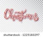 christmas candy design vector... | Shutterstock .eps vector #1225183297