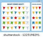 what comes next  is... | Shutterstock .eps vector #1225198291