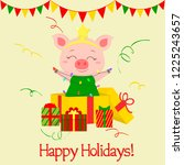 happy new year and merry... | Shutterstock . vector #1225243657