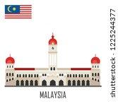 malaysia landmark. sultan abdul ...   Shutterstock .eps vector #1225244377
