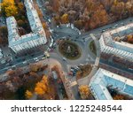 aerial or top view of round... | Shutterstock . vector #1225248544
