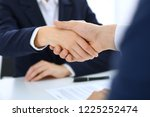 group of business people or... | Shutterstock . vector #1225252474