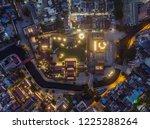 guangzhou city scenery ... | Shutterstock . vector #1225288264