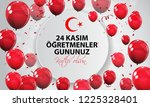 november 24th turkish teachers... | Shutterstock .eps vector #1225328401