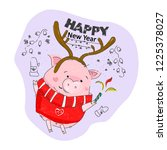 happy new year and christmas... | Shutterstock .eps vector #1225378027
