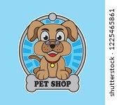 pet shop logo design  vector... | Shutterstock .eps vector #1225465861