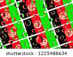 flags  of afghanistan  behind a ... | Shutterstock . vector #1225488634
