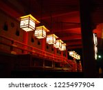 kyoto japan kansai | Shutterstock . vector #1225497904