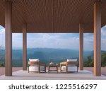modern contemporary pavilion 3d ...   Shutterstock . vector #1225516297