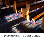 beautiful colorful sunlight... | Shutterstock . vector #1225522837