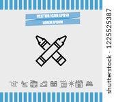 highlighter icon vector | Shutterstock .eps vector #1225525387