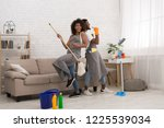 domestic music band   black man ... | Shutterstock . vector #1225539034