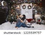 fashionable couple  stylish... | Shutterstock . vector #1225539757
