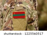 transnistria flag on soldiers... | Shutterstock . vector #1225560517
