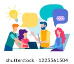 discussion and communication in ... | Shutterstock .eps vector #1225561504