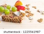 homemade granola bars with...   Shutterstock . vector #1225561987