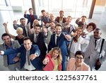 thumbs up smiling business... | Shutterstock . vector #1225637761
