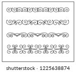 this is set of a metal forged... | Shutterstock .eps vector #1225638874