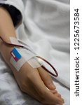 patient in hospital therapy... | Shutterstock . vector #1225673584
