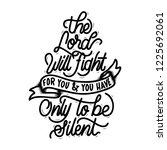 the lord will fight... | Shutterstock .eps vector #1225692061