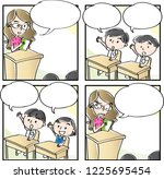 primary school four frame comic | Shutterstock .eps vector #1225695454