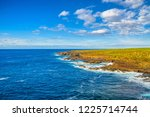 north west coast of tenerife... | Shutterstock . vector #1225714744