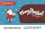 happy santa claus with bag sack ... | Shutterstock .eps vector #1225732597